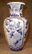 ORIENTAL Vase BIRDS & Peonies - BLUE & White -