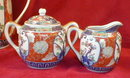 Arita IMARi Chenghua COFFEE Set 3 Pcs -ANTIQUE-