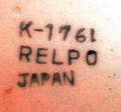 RELPO Teen HEAD Vase K1761 - VINTAGE -