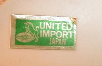 LARK Head VASE United IMPORTS - VINTAGE -