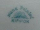 NIPPON ToothPICK Holder 3 Handles - VIOLETS -