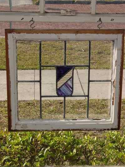 Mottled Purple Shield Antique Stained Glass