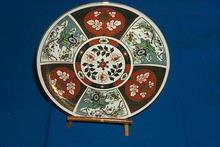 Gold Imari Ware, Porcelain Plate