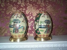 Royal Satsuma Vases w/Solid Brass Stands (2 ea)