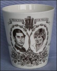 ROYAL DOULTON 1981 Royal Wedding Porcelain Beaker