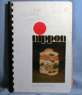 old vintage COLORFUL WORLD of NIPPON by Florence E. Meyer