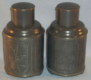 Two Pewter Oriental Lidded Containers - Metalware