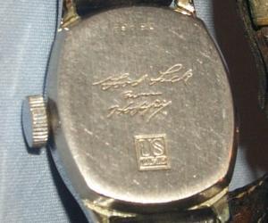 U.S. Time HOPALONG CASSIDY Wristwatch - Toys