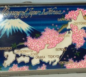 MEMORY OF JAPAN & KOREA Enamel Painted Chrome Cigarette Case and Lighter Set in Original Box - Tobacciana