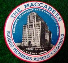Advertising Mirror MACCABEES- Advertising