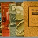 Kitchen  Vintage Cookbook Group  - Paper Collectibles