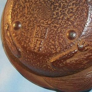 Two Piece Cast Iron BEAR Design Cigarette Smoking Set - Tobacciana