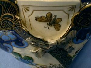 Sevres Porcelain Wall Pocket -  French Sevres Porcelain