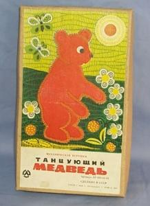 Russian Mechanical Brown Dancing Bear with Original Box - Russian Toy.