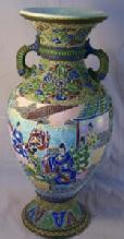 Unique Pottery Hand Painted Oriental Vase