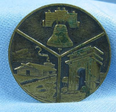 Boy Scout Medal  National Jamboree VALLEY FORGE Boy Scouts of America 1964 TOKEN - vintage coin misc