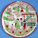 Pottery  Oriental GEISHA GIRL MAIDEN  Porcelain Plate