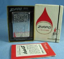 ZIPPO Lighter w/Silvertone Brushed Finish Vintage NIB tobacciana
