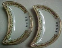 Bone Dishes Set of 10 - Porcelain/Fine China