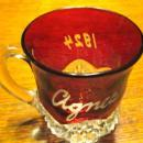 Souvenir Red Flash Pitcher - Glass