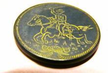 Western Gambling Chip - Miscelaneous