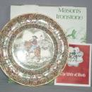 Chaucer's Canterbury Tales Porcelain Plate - THE  WIFE OF BATH