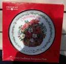 AMERICAN GREETINGS 1992 CHRISTMAS PLATE