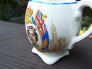 KING GEORGE VI & QUEEN ELIZABETH COMMEMORATIVE PITCHER