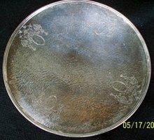 HOMAN PLATE HAMMERED NICKEL/SILVER