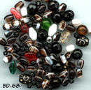 CZECH VINTAGE MULTICOLOR GLASS BEADS ASSORTME