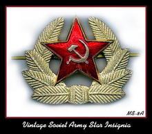 SOVIET ARMY STAR & SICKLE INSIGNIA MS008A