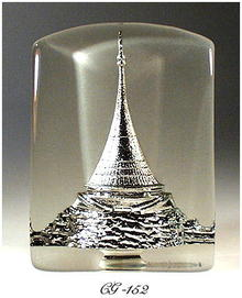 JESTED TOWER CRYSTAL PLAQUE CZECHOSLOVAKIA #152
