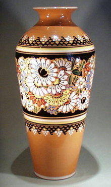 CZECH PEASANT ART POTTERY VASE #22