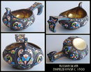 ANTIQUE IMPERIAL RUSSIAN SILVER ENAMELLED KOVSH