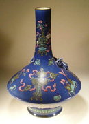 LATE QING GUANGSU CHINESE DRAGON VASE