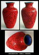 CHINESE CARVED CINNABAR VASE OR038