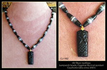 ART DECO LAMPWORK BEAD / PENDANT NECKLACE CJ162