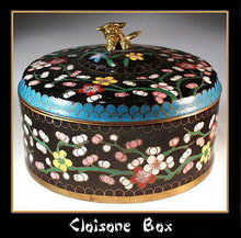 ANTIQUE ROUND CLOISONE BOX OR-15