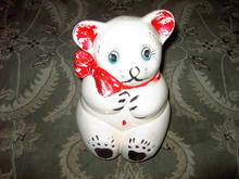TEDDY BEAR COOKIE JAR ANIMAL CRACKER JUG