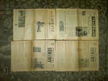 SENTRY GROOPER TRAILBLAZER WORLD WAR TWO NEWSPAPERS