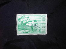 MIGRATORY BIRD DUCK HUNTING STAMP 1949 1950 GOLDENEYE