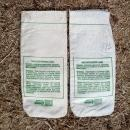 remington arms company jade green tone cotton sack lead shot pellet storage bag shotgun ammo reloading collectible