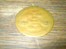 HUNGRY EYE SALOON BRASS TOKEN CHICAGO ILLINOIS