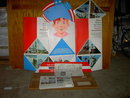 UNITED AIRLINES AIRPORT SIGN DISCOVER AMERICA SWEEPSTAKES DISPLAY 1966 COMMERCIAL AIRLINE DIXIE CUP ADVERTISEMENT