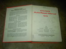 CHILTONS VOLKSWAGEN AMERICAN CAR AUTO REPAIR MANUAL 1963 TO 1970