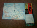 D DAY WORLD WAR TWO COMBAT INVASION MILITARY STRATEGY BOARD GAME AVALON HILL BALTIMORE MARYLAND USA