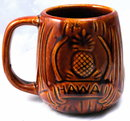 Hawaiian Souvenir Coffe Cup Mug with Pinapple  **PRICE REDUCED**!
