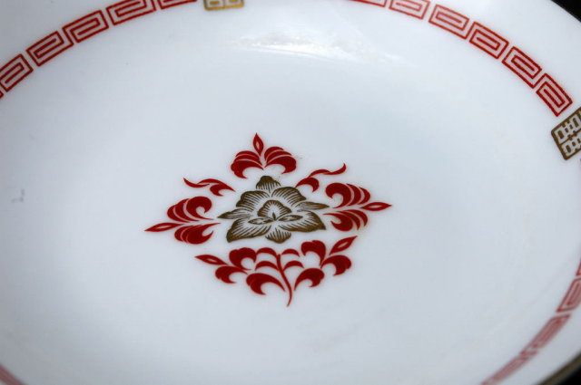 4  Asian  White Porcelain Dishes or Bowls Hand Painted Red Gold  **PRICE REDUCED!**