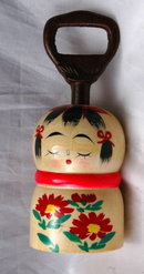 Kokeshi doll  Bottle Opener / wood and cast iron  **PRICE REDUCED!**