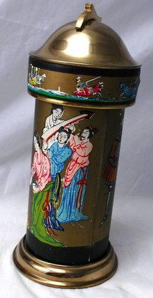 Brass  Glass Musical Bar Decanter   Oriental Design 1950's Japan